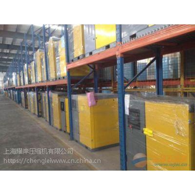 东莞康可尔空压机,配件销售,机头修理,整机保养,上海耀岸欢迎您