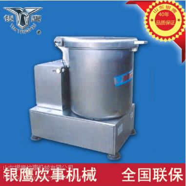 银鹰牌YCT-600变频式蔬菜脱水机