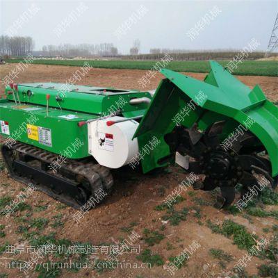 农业种植履带式开沟回填机 辽宁绥化山地施肥旋耕机 润华