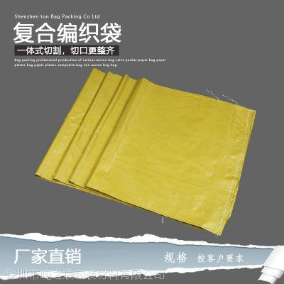 达州编织袋生产厂家 复合编织袋 彩条袋定做 适用于化工 建材 食品 大米等等。 量大从优 物美价廉