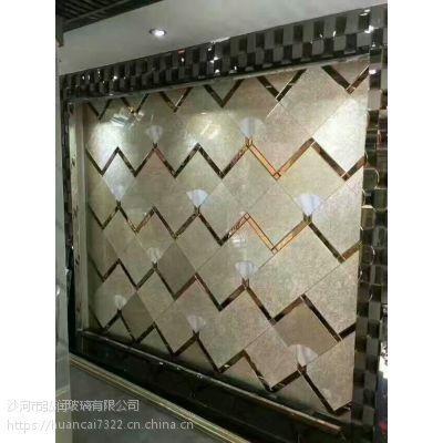 焕彩专业定做艺术玻璃菱形镜拼镜工艺异镜面茶镜放射边异形镜背景墙