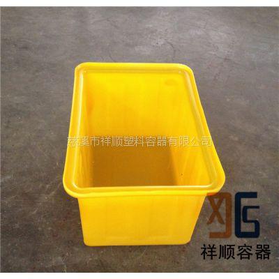 方形五金储存周转箱/90升滚塑方桶/五金工具PE周转桶