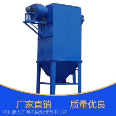 清大环保锅炉专用气箱布袋除尘器 布袋除尘器 zc回转除尘器