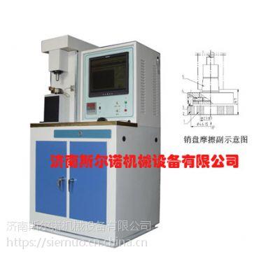 减价供应济南斯尔诺牌MMW-1型金属和非金属材料立式万能摩擦磨损试验机