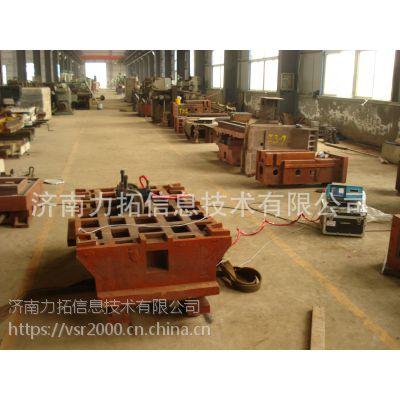 常州振动时效设备力拓zs4000k1焊接应力消除机