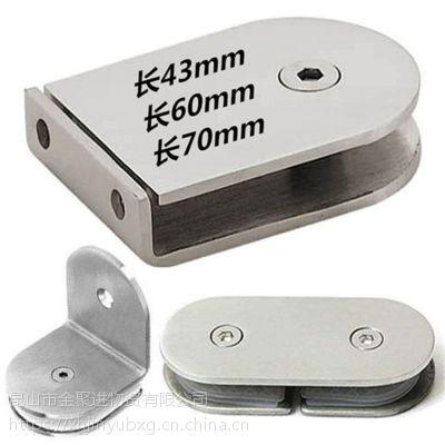 耀荣 304 201不锈钢0度加长90度180度 T型玻璃固定夹五金配件隔断码