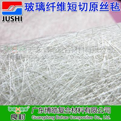 广东博皓直销 巨石玻纤无碱粉剂毡EMC系列300# 450#玻璃纤维短切原丝毡 玻璃钢增强材料