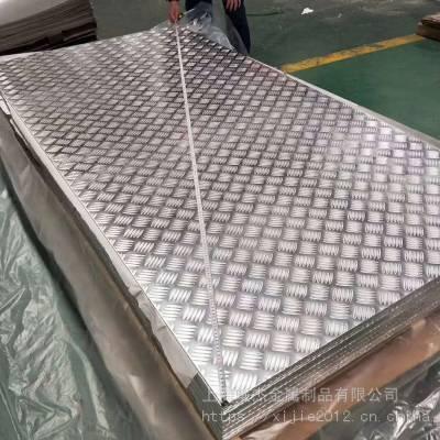 供应优质5182铝板用途,库存//订货量5183铝棒(【进口/国产)】