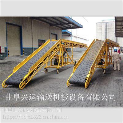 原装皮带输送机制造厂袋装物料 升降全自动皮带输送机