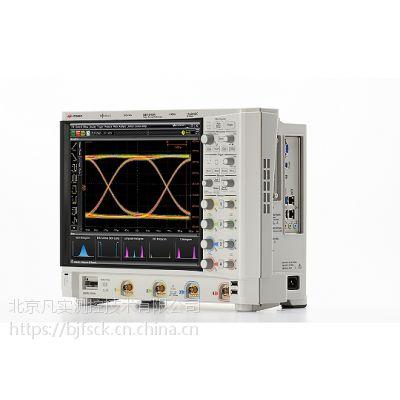 是德科技/MSOS204A 高清晰度示波器:2 GHz,4 个模拟通道和 16 个数字通道 US$