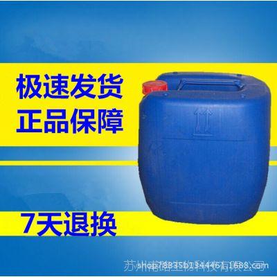 异辛酸锌 厂家直销 1KG 25KG 包装均有