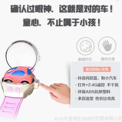 抖音同款玩具车手表社会人表带迷你遥控小汽车网红儿童遥控车