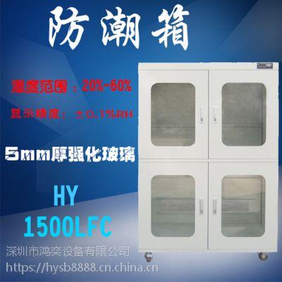 光学胶片干燥防潮柜光学镜片镜头防潮存储柜