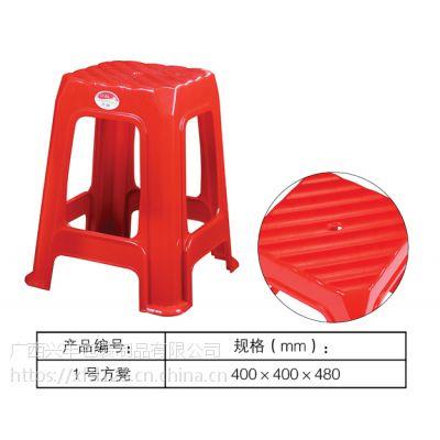 厂家直销家用/商用塑料凳子 方凳加厚 折叠凳 餐桌凳 厂家直销塑料板凳