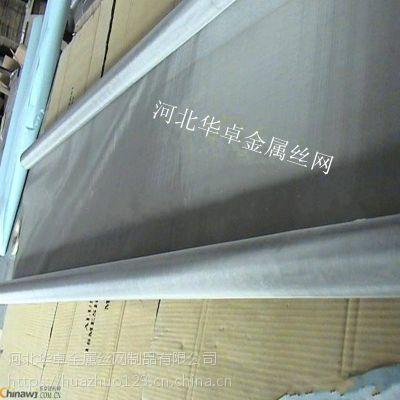 1200目sus316国标不锈钢过滤网 06cr17ni12mo2平织方孔网