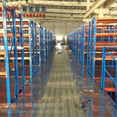 双层、三层、多层阁楼式货架,仓储办公两用平台式阁楼货架系统设计定做