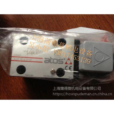 现货 DHI-0631/2-X 110/50/60AC阿托斯电磁阀