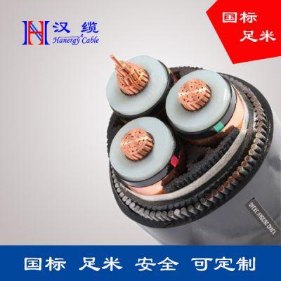 YJV22、YJLV22带铠铁皮10KV保检测高压电线电缆山东超高压电缆
