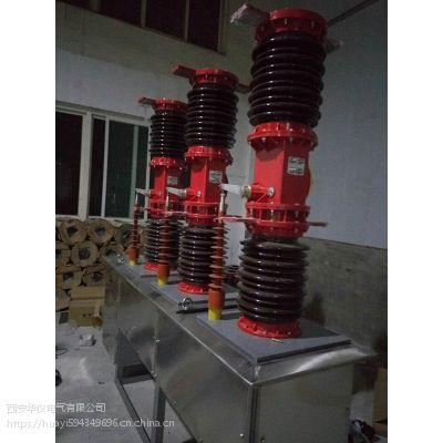 长治ZW7-40.5高压真空断路器价格优惠