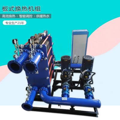 鑫溢 耐高温耐腐蚀智能换热器 优质304板式换热器 定制