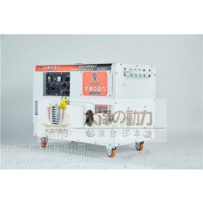 15kw静音柴油发电机移动式