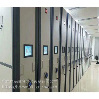 自治州地区平移式海华牌档案密集架规格2300*900*550@安装后调试及保养