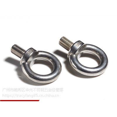 DIN580碳钢4.8级吊环螺丝/304不锈钢吊环螺丝/圆环螺丝M3M4M6M8M10M12-M36