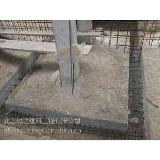 贵阳房屋加固之房屋的承重墙应该怎么加固