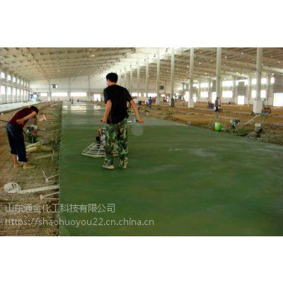 天津大港买金刚砂地坪材料谁便宜用谁