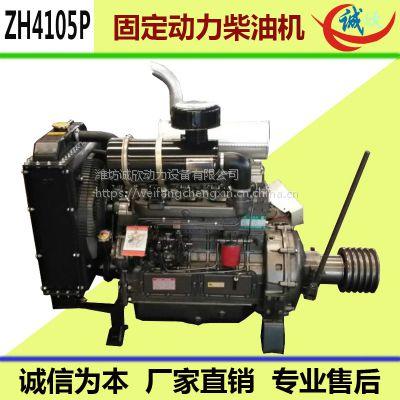 直喷ZH4105P柴油机 水泥罐车专用 46KW 2000转动力型发动机 厂家直销