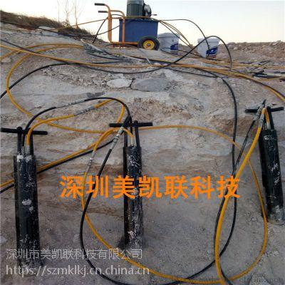 矿山开采都在用美凯联大号劈裂棒,品质厂家你值得拥有
