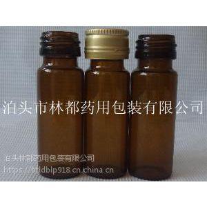 山东供应10ml棕色螺口口服液瓶