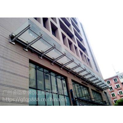 番禺膜结构车棚,不锈钢雨棚,玻璃雨棚,钢结构雨棚制作安装
