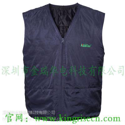 深圳市金瑞福KR6009充电发热保暖马甲棉衣外套