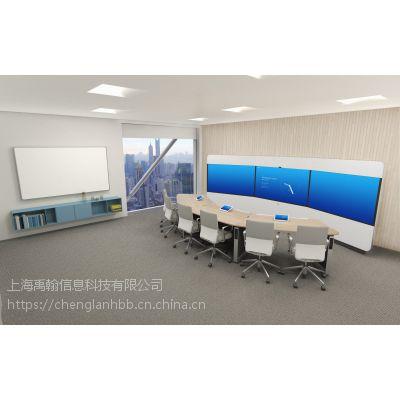 沉浸式网真会议与传统视频会议的区别,思科三屏网真IX5000