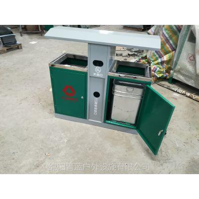 钢板分类果皮箱 带盖环卫桶 多地实用 街道两边烟灰桶 青蓝全国发货