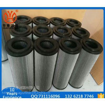 南通南方润滑油滤芯ZNGL02010101