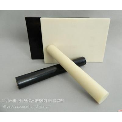 黑色ABS板 阻燃abs板 防静电abs板塑料板 模型加工
