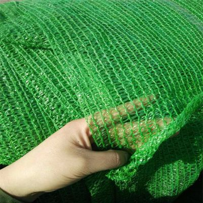 绿色防尘覆盖网 抑尘网厂家 盖煤网