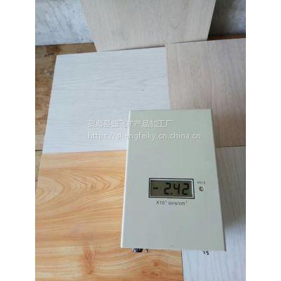 供应生产浸渍纸专用透明无色液态负离子添加剂 木地板负离子粉