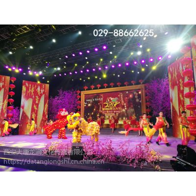 西安舞狮队价格 民俗表演舞龙舞狮