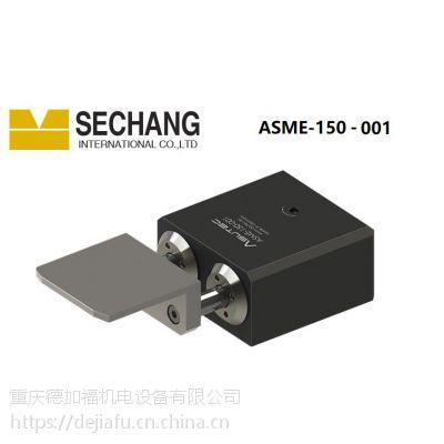 韩国 SECHANG INTERNATIONAL CO.,LTD代理 ASME-150-001 AS