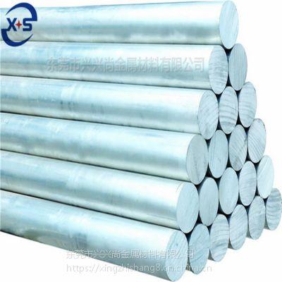 3003防锈铝棒 3003挤压铝合金棒材
