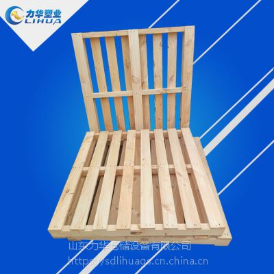 CP7木托盘 菏泽物流木托盘厂家 可定制