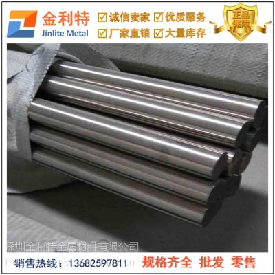 销售高强度7075铝合金棒 环保2024铝圆棒