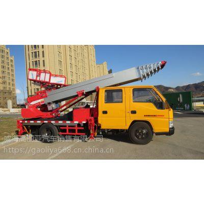 高丽亚28米高空作业车云梯作业车云梯车