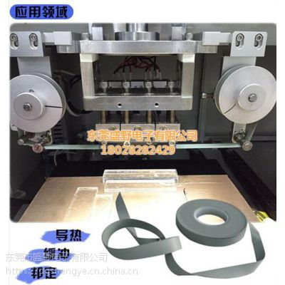 盛野电子硅胶带(在线咨询),硅胶带,FPC热压硅胶带