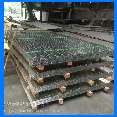 现货直销【青山控股】316不锈钢棒材 板材 圆棒 方棒 规格齐全 保质保量