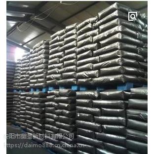 供应江西砂轮厂专用炭黑,炭黑黑度高染色强,添加比例小