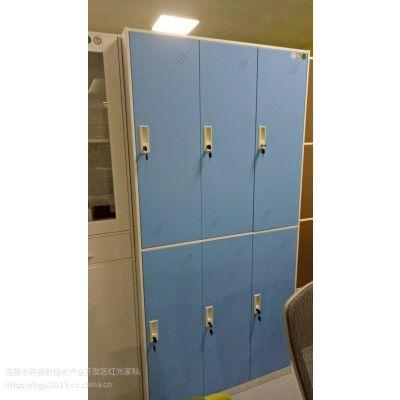 乌鲁木齐科美捷更衣柜 新疆彩色钢制窄边六门更衣柜